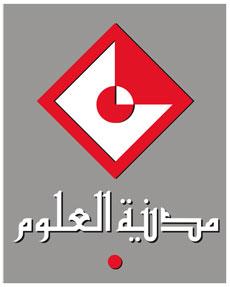 Site internet de la Cité des sciences de Tunis (nouvelle fenêtre)